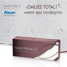 Dailies Total 1 - 30 линз