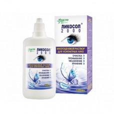 Раствор Ликосол 2000 для контактных линз